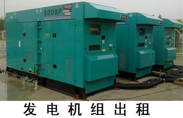 重庆会展二手发电机