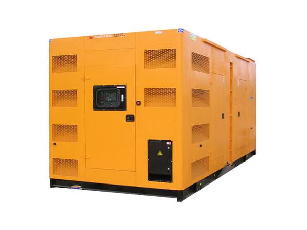沙坪坝500-600KW静音发电机组