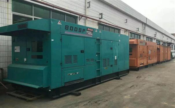 重庆二手开普500kw大型柴油发电机组