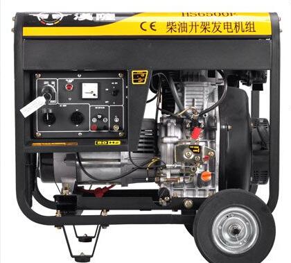 重庆渝中二手上柴5kw小型柴油发电机