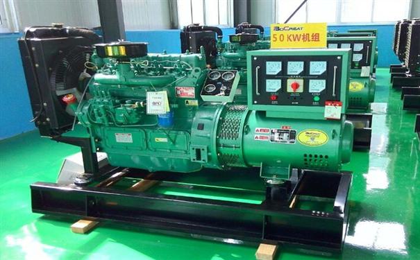 重庆万州本田50kw小型柴油发电机组